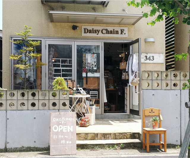 Daisy Chain Factory