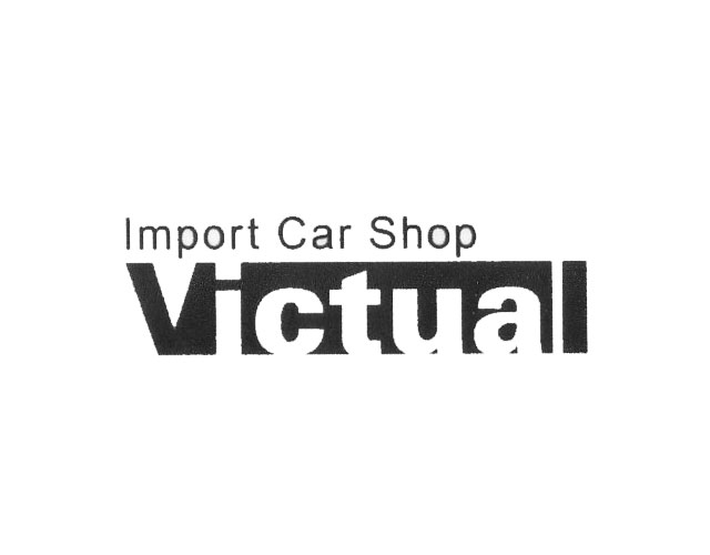 Import Car Shop Victual